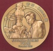 sugata5